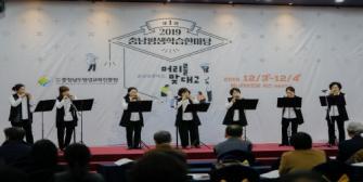 제1회 충남평생학습한마당 개최 이미지