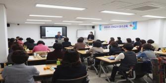 충남 문해교사 보수교육 실시 - 태안군 문해교사 이미지