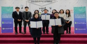 임직원 인권경영선언 선포식 이미지